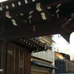 特別公開の島原で、江戸時代の名残を感じる。