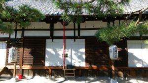京都「六道珍皇寺」