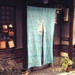 京都・宮川町「ろじうさぎ」朝食