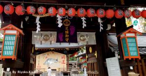 """初詣は""""亥""""で~京都・護王神社~"""