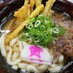 東京の片隅で「資さんうどん」への愛を叫ぼう。