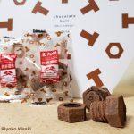 北九州の新定番土産!心くすぐられる楽しい「ネジチョコ」