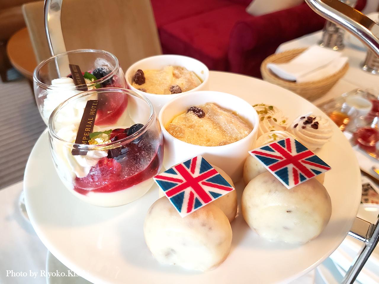 インペリアルラウンジアクアのアフタヌーンティーをお部屋で楽しむ、東京「帝国ホテル」