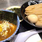 キングオブつけ麺!王者、千葉&東京『松戸富田製麺』